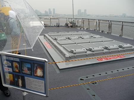 091024-ひゅうが 甲板 (42)