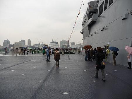 091024-ひゅうが 甲板 (53)