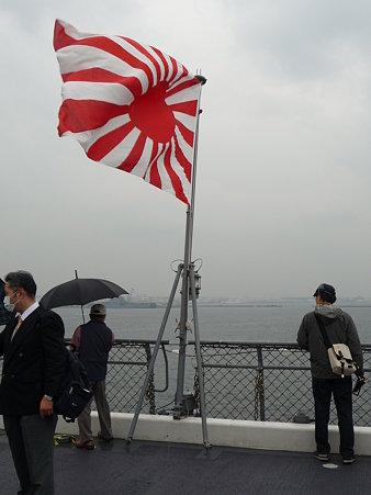 091024-ひゅうが 甲板 (51)