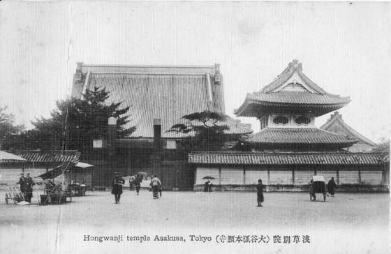 45 浅草別院大谷派本願寺