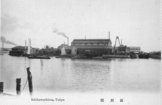 90 石川島