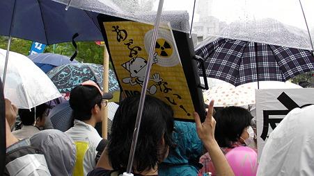 渋谷 原発やめろデモ 20110507 (7)