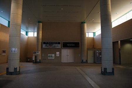 京成電鉄 ちはら台駅 改札内コンコース