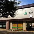 JR東日本・弥彦線、北三条駅