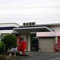 JR西日本・山陽本線、南岩国駅