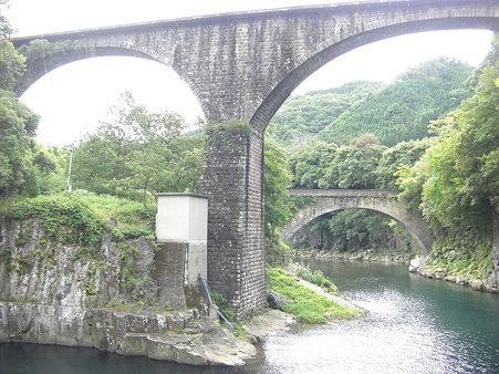 轟橋、その向こうは出会い橋