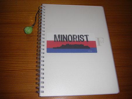 minorist専用落書き帳
