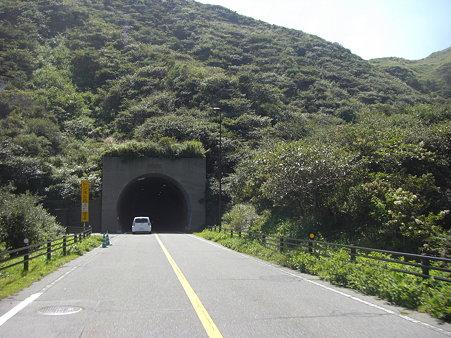 火の山トンネル