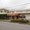 Photos: きよみ荘20110502