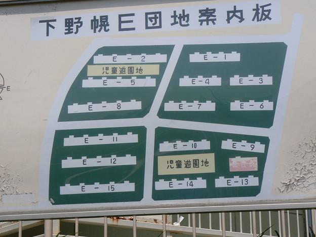 Photos: 下野幌E団地案内板P1010092