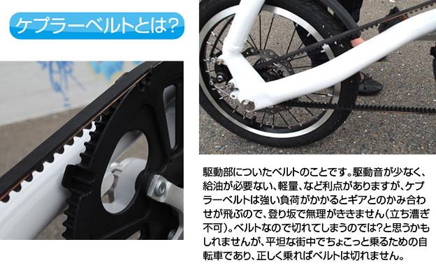 かっこいい激安軽量折り畳み自転車の