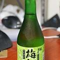 Photos: 日本酒仕込み梅酒2008
