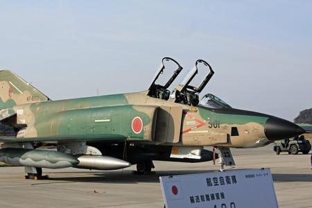 RF-4E 47-6901 偵察航空隊第501飛行隊 IMG_7558_2