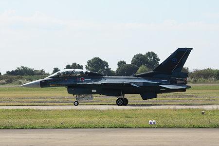 F-2B #103