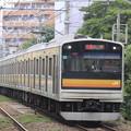 Photos: _MG_6892  南武線205系(改造車)