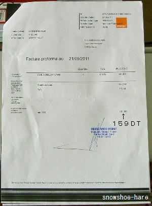 2011年の領収書2枚目