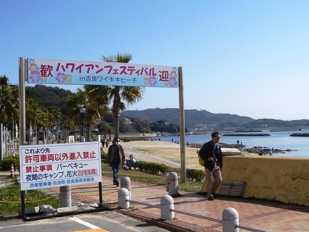 宮崎海水浴場3