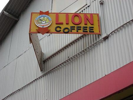 2009年ハワイ旅行〜カリヒ ライオンコーヒー工場〜
