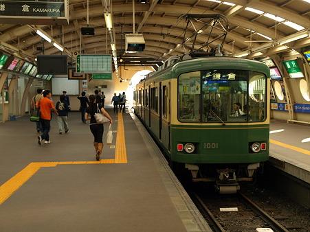 江ノ電藤沢駅3