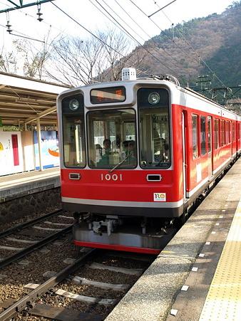 小涌谷駅8