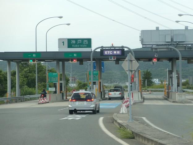 神戸西料金所(出口)