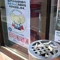 Photos: たばこ問題 喫煙者問題