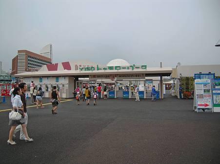 横浜開港博s
