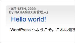 20091019_entrytitle