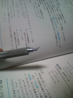 写真: 勉強しとったらシャーペン壊れた(´;ω;`)ひどいよ…これ高かったのに…