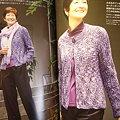 Photos: 20091017おばあちゃんの手あみ2