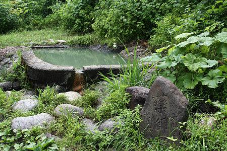 2009.07.05 肘折 石抱温泉