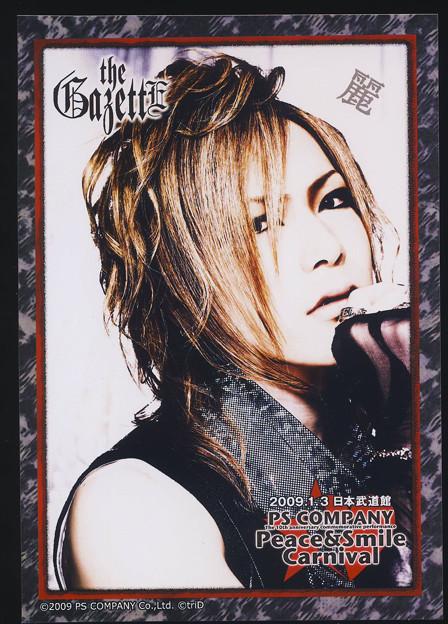 uruhaPSカンパニー10周年★digiphotos 10th Anniversary★the GazettE★大きく見るには写真クリックして右上の「元画像」を選んでください