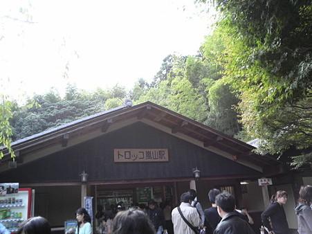 2009年10月11日 嵐山19