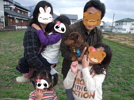 ショコラの家族