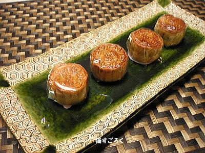 円果天 マンゴー・トマト・赤蓮の実餡・木の実餡