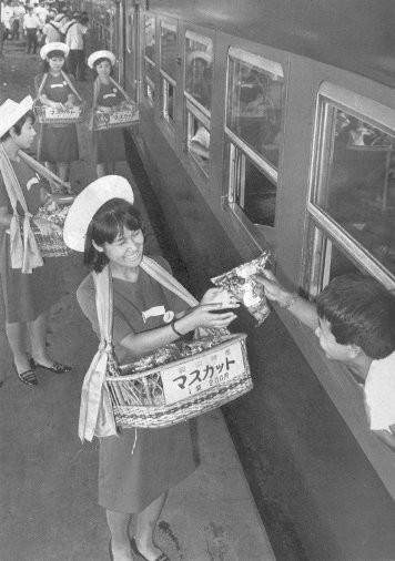 マスカット娘 1967年 - 写真共有サイト「フォト蔵」
