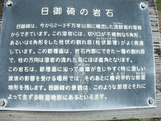 2009_0704忍と島根に一泊旅行0085