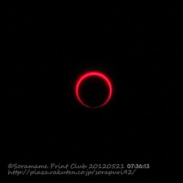 金環日食-11