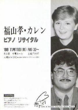 写真: 1988