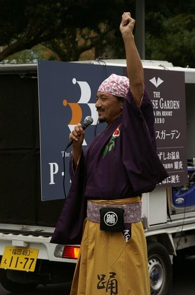 YOSAKOIさせぼ祭り09-41