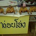 【タイ】ひまわり列車 Sunflower Train 2008 [19] Pa Sak Jolasid Dam駅の屋台(チキンの丸焼)