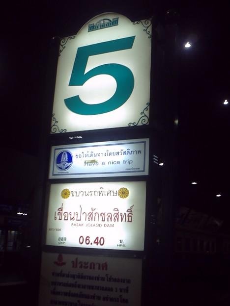 Photos: 【タイ】ひまわり列車 Sunflower Train 2008 [02] Hua Lamphong Station (Bangkok)