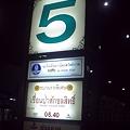 Photos: 【タイ】ひまわり列車|Sunflower Train 2008 [02]|Hua Lamphong Station (Bangkok)