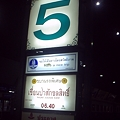 Photos: 【タイ】ひまわり列車|Sunflower Train 2008 [02]|Hua Lamphong Station (Bangkok)