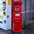 郵便ポスト|日本と世界の郵便差出箱コレクション