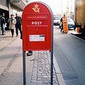 【スカンジナビア】コペンハーゲン|デンマーク 2005 [04]|郵便ポスト