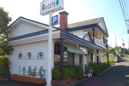 札幌から移住してきた女性オーナーが経営