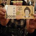 5万WON