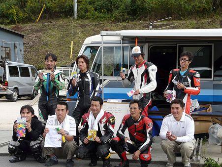 2009-10-11(日) サントポス走行会 239