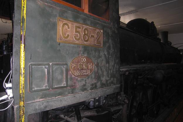 C58-2, Ashibetsu Railway, the same as JNR C58 / 旧・三井芦別鉄道